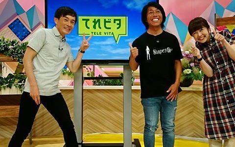 コメンテーターとしてテレビ番組に出演させていただきました。