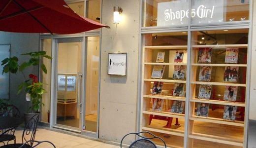 紹介します!との声も嬉しい毎日です😌🌷熊本でダイエット・ボディメイクするならshapesgirl熊本店へ