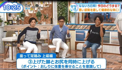 テレビ東京さんの【なないろ日和!】に出演頂きました。