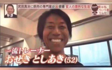 おぜきTV出演!熊本でダイエット・ボディメイクするなら女性専用パーソナルトレーニングジムshap